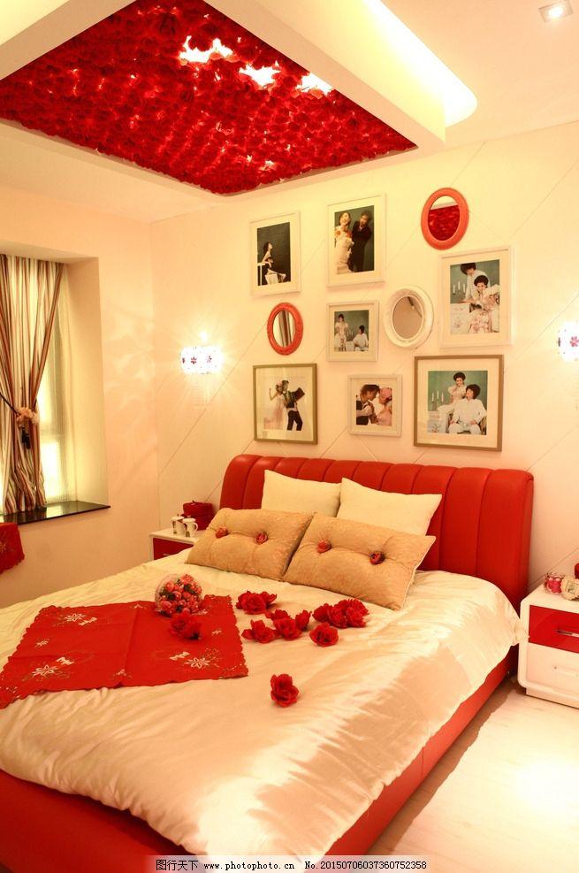 卧室家具 小户型 小空间 结婚家具 结婚房间 婚房 洞房 婚房布置 婚房图片