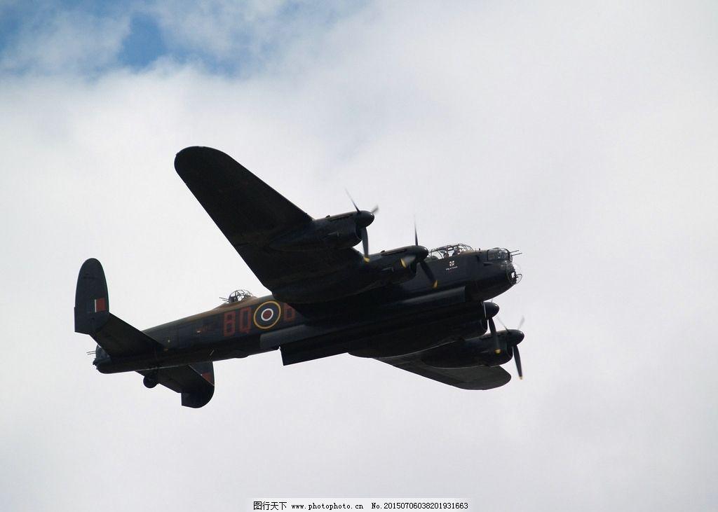 he111 亨克尔 轰炸机 德国空军 闪电战 纳粹德国 德军 二战 军事 武器