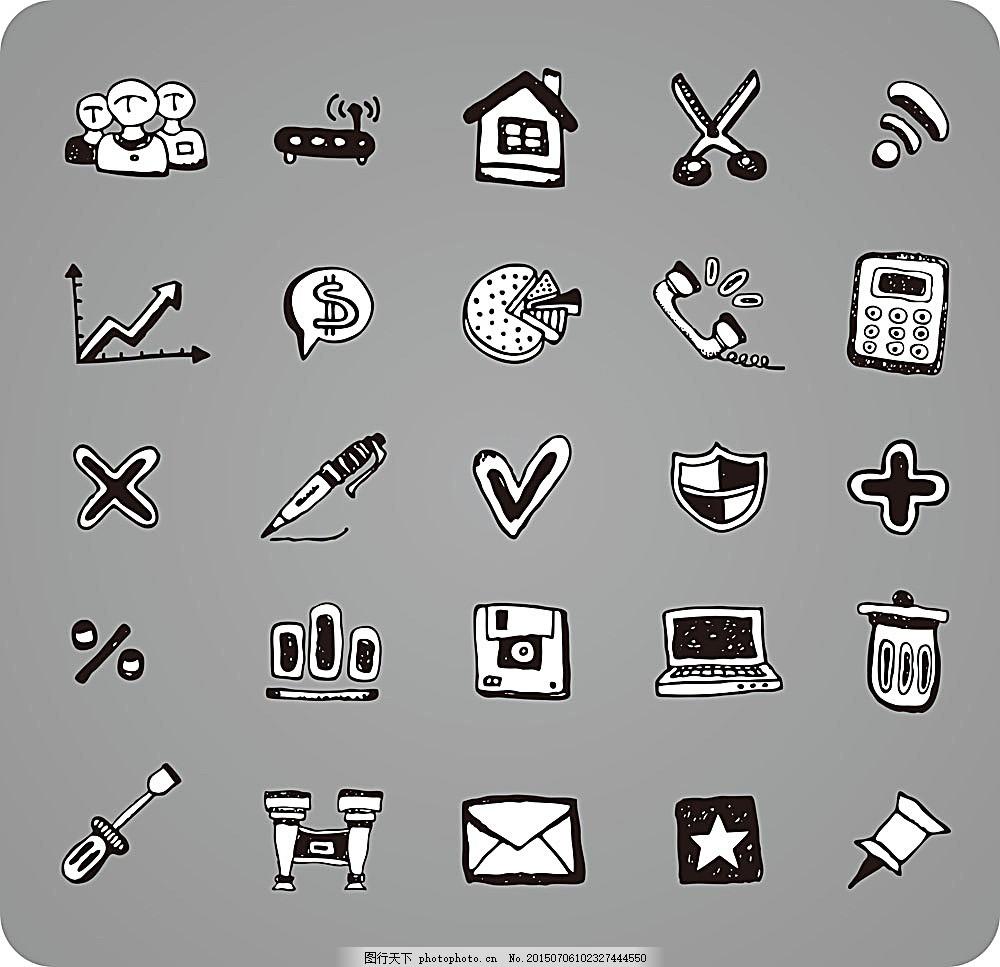 商务图标按钮 按钮图标 商务图标 矢量图标 手绘图标 涂鸦图标 其他