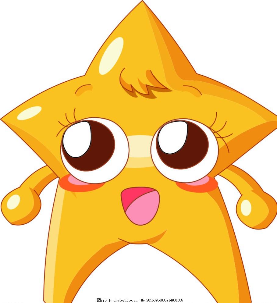 五角星图片图片