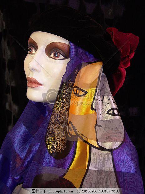 手绘古代带面具皇后
