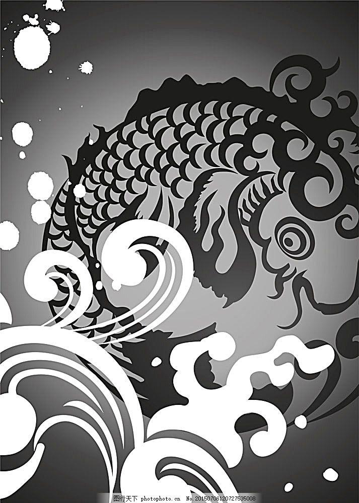 水墨画 墨水 国画 纹理 鱼鳞 水浪 背景 底纹背景 底纹边框 矢量素材图片