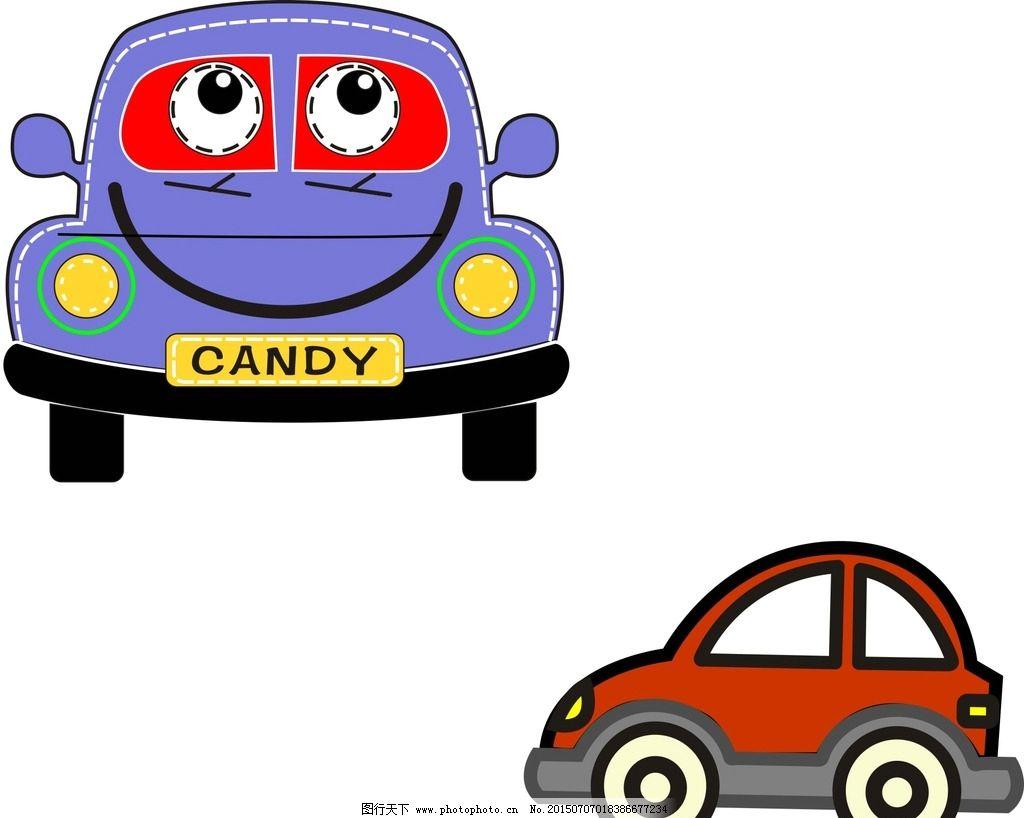 可爱 小车 图案 设计 logo 设计 标志图标 其他图标 cdr