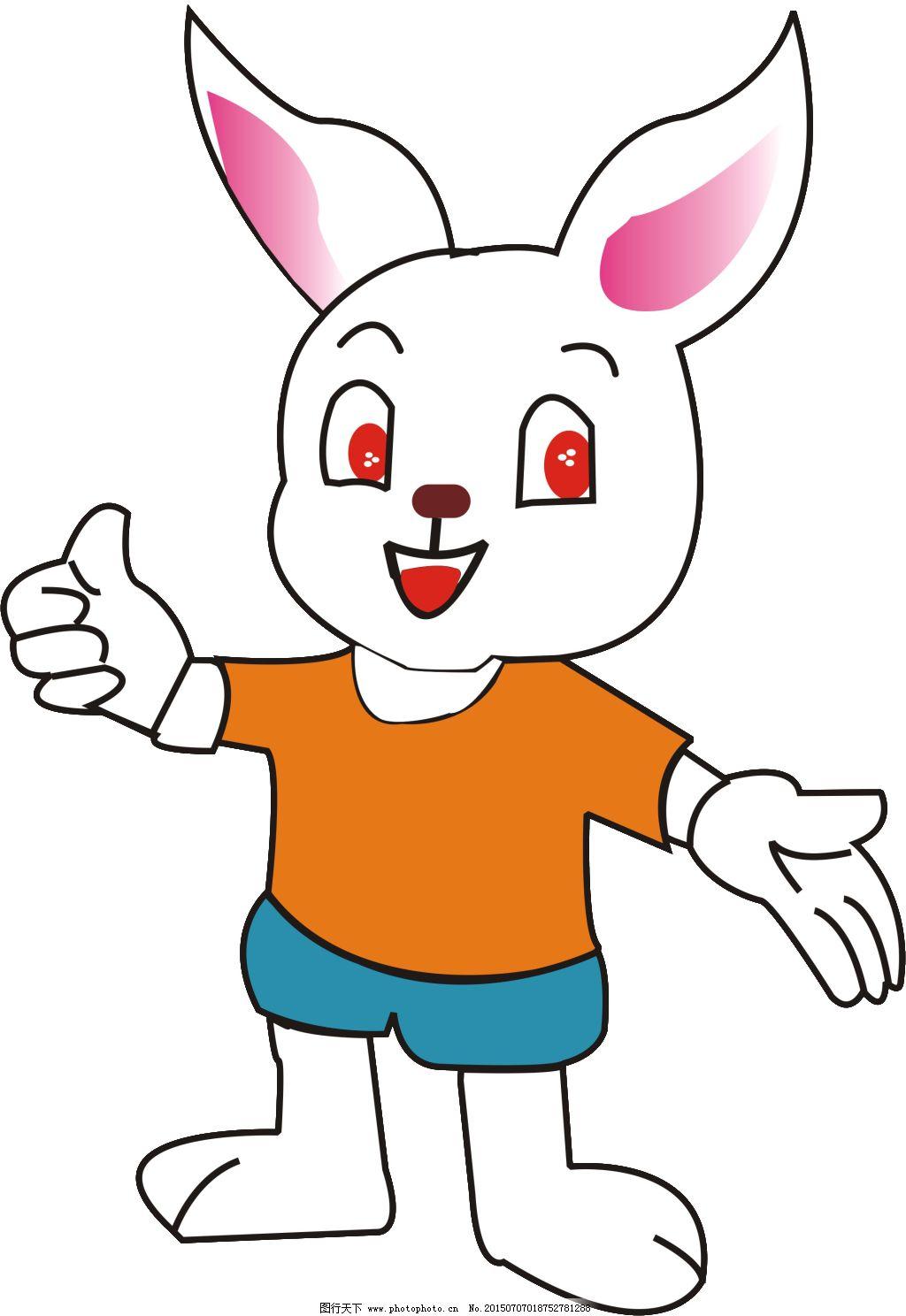 卡通动物兔子免费下载