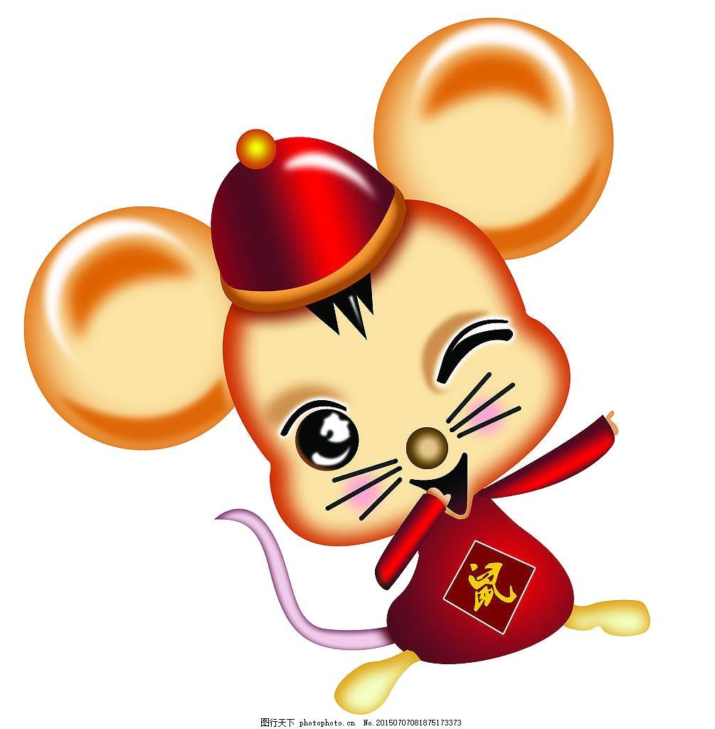 鼠 老鼠 啮齿动物 田鼠 鼠年 矢量 十二生肖 中国风 中国文化 ai 白色