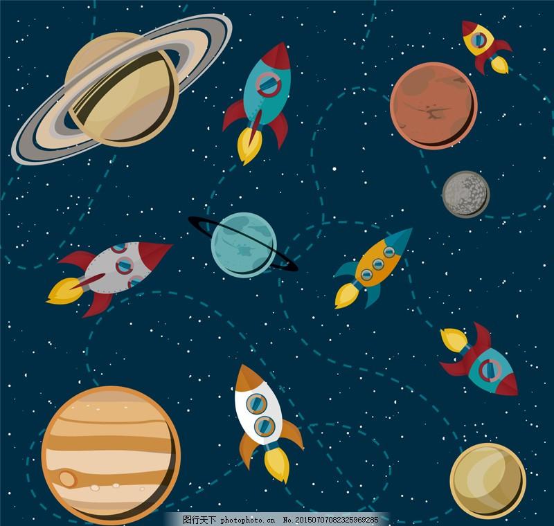 卡通太空火箭插画