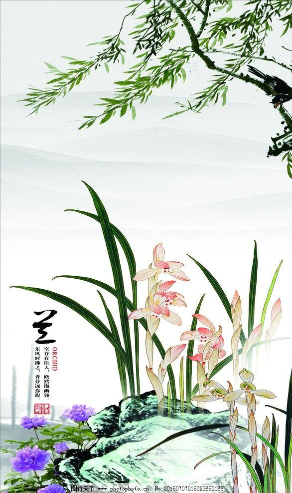 字画 兰花 水墨画 国画 风景 设计 文化艺术 绘画书法 72dpi jpg
