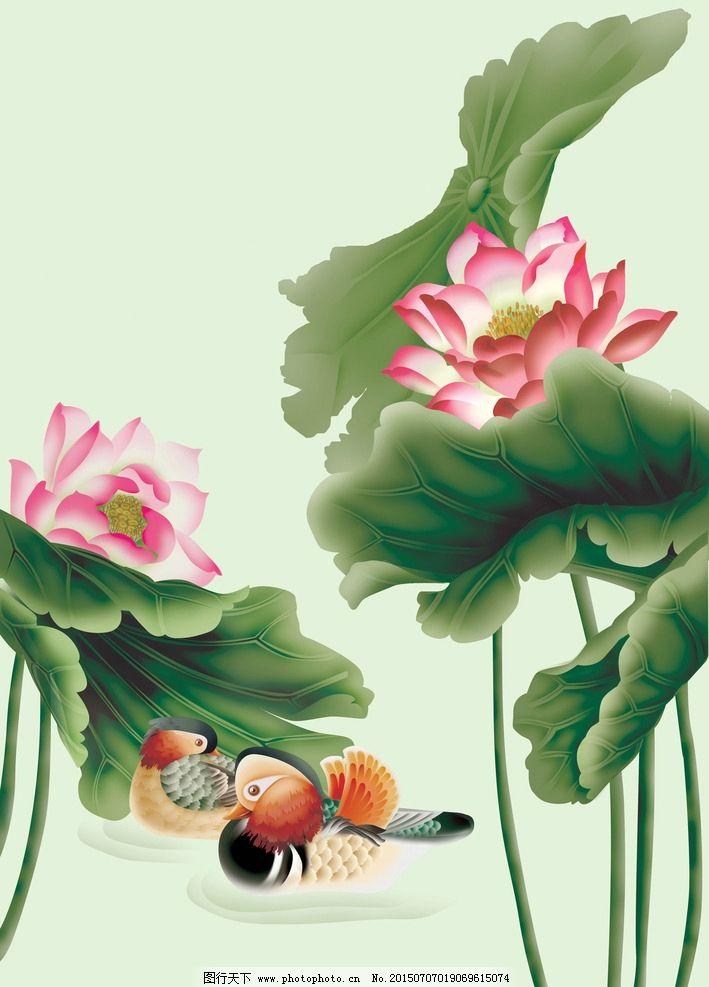 中国画 中国 传统 绘画 荷花 鸳鸯  设计 文化艺术 绘画书法 150dpi