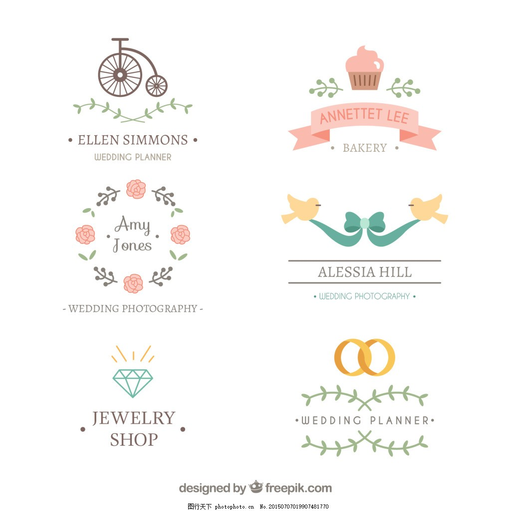小清新卡通可爱婚礼logo