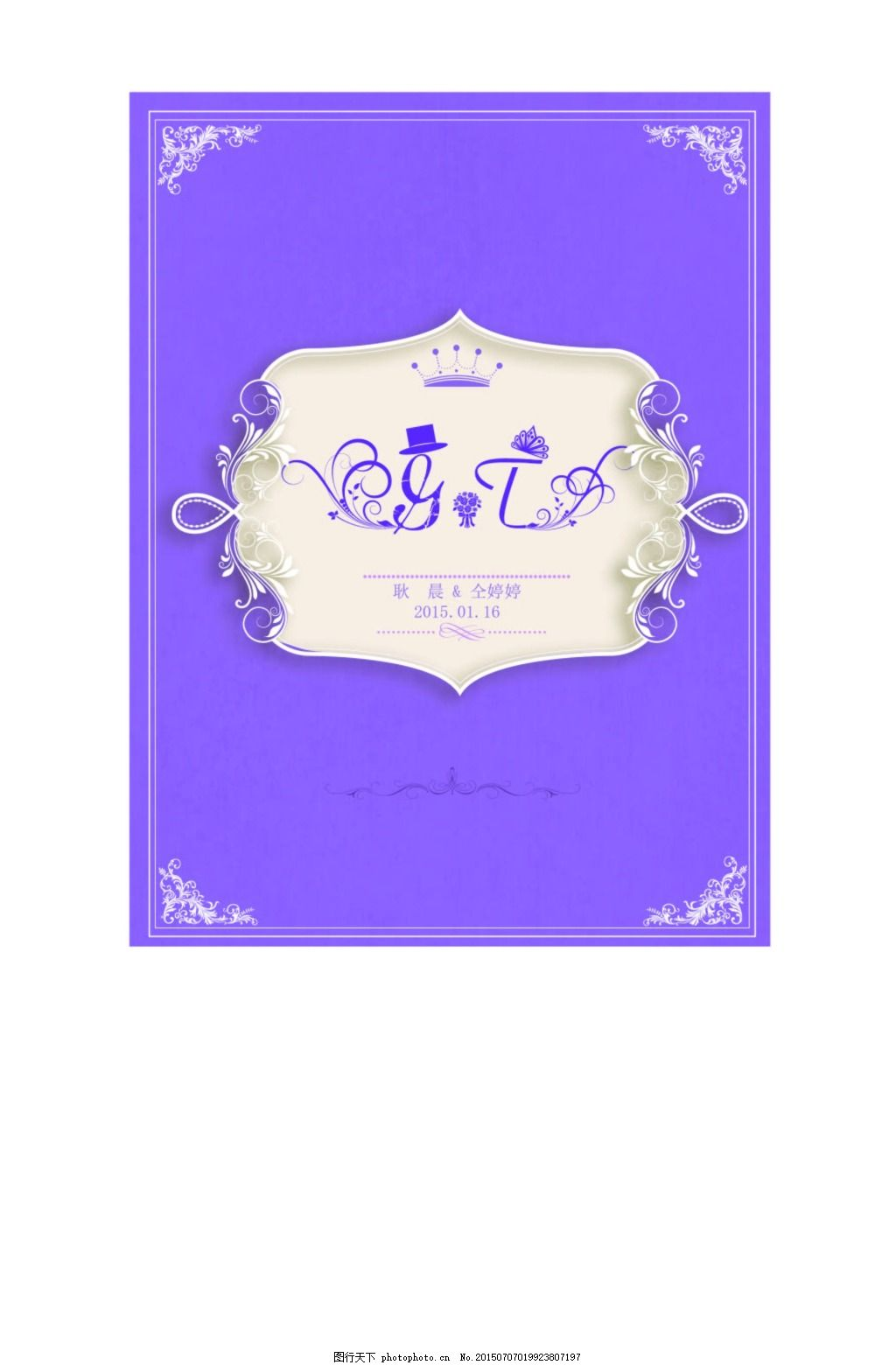 字母logo设计 欧式花纹 紫色背景 蕾丝 白色