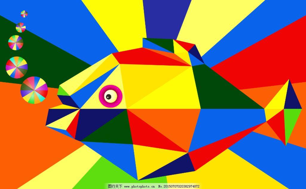 创意三角形鱼图片