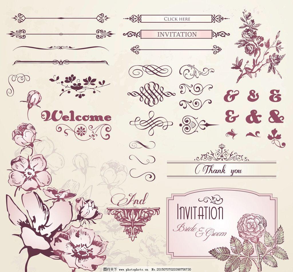 花纹矢量素材 玫瑰花 花边 复古边框 古典花纹 线条边框 欧式标签