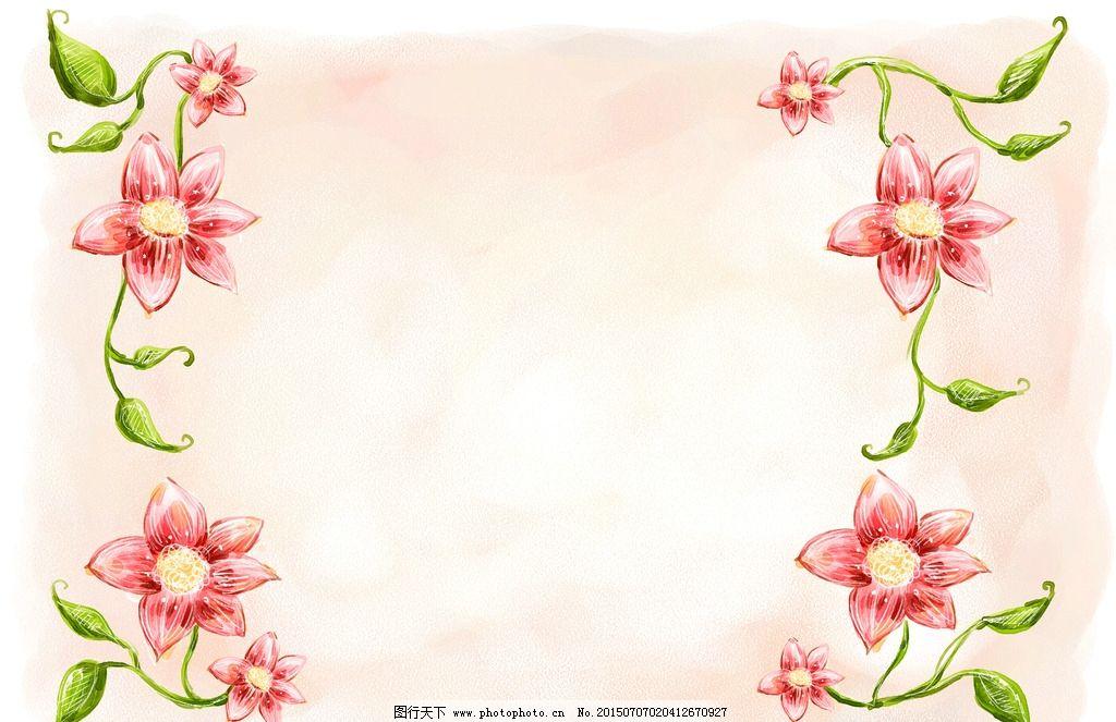 花边插 手绘水彩 花卉画