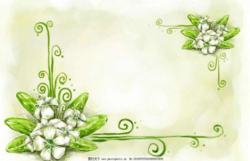 树叶花边框简笔画