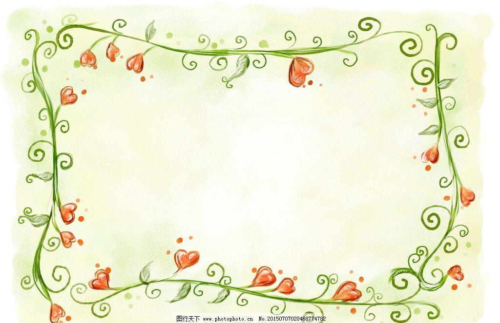 手绘叶子花边图片