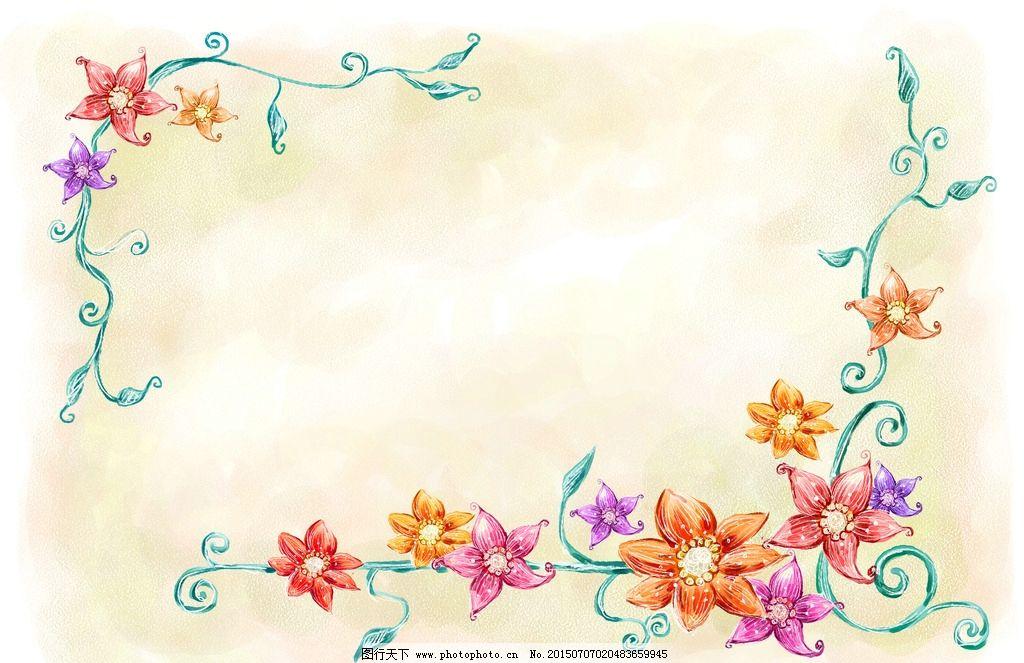 手绘森系古风红花边框