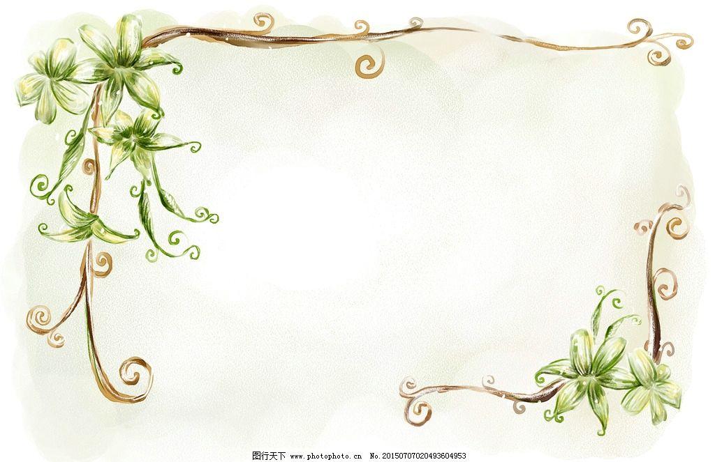花边插画 绿植画画 卡通边框