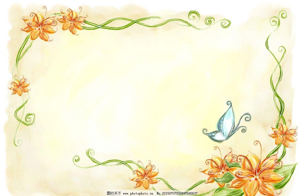 绿植画画 手绘水彩