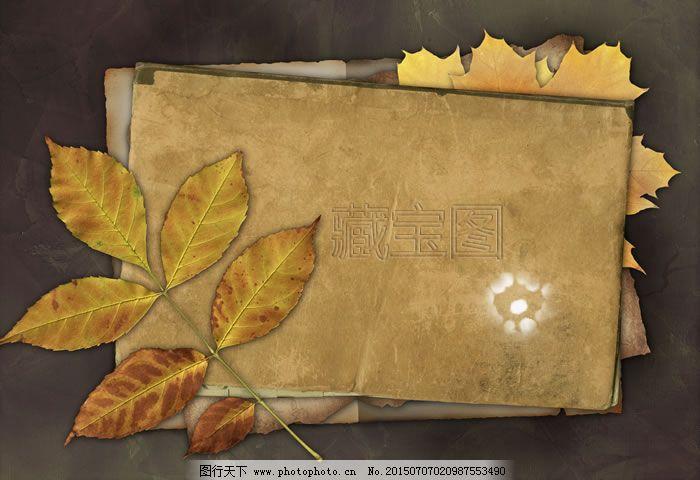 复古藏宝图免费下载 复古 树叶 纸 纸 树叶 复古 藏宝图素材 图片素材