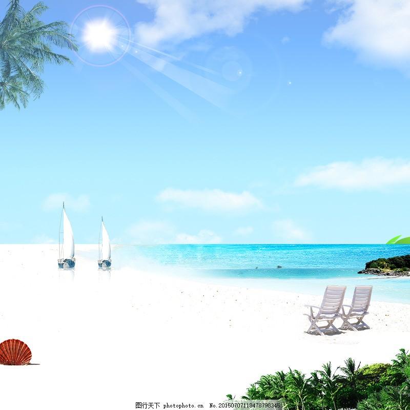 海滩风景背景 海滩 椅子 椰子树 帆船 psd 白色
