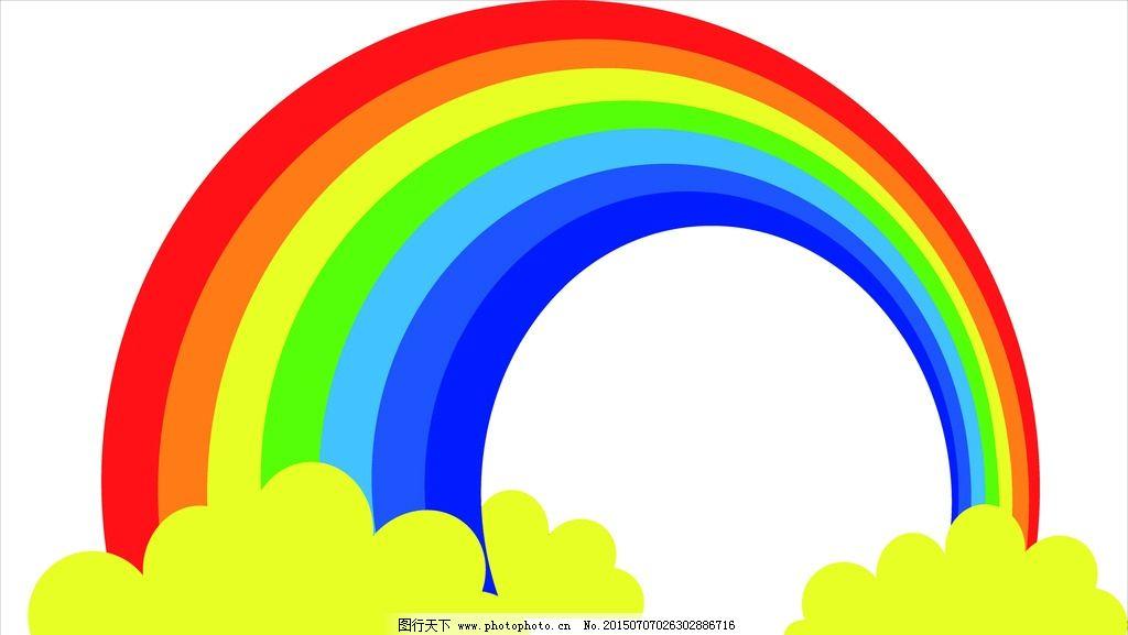 彩虹 卡通 动画 素材 幼儿园 儿童 设计 生活百科 其他 cdr图片