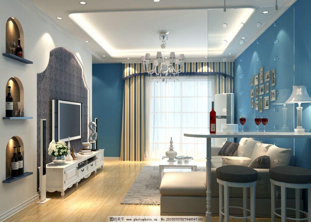 地中海风格客厅冷色系 效果图 现代 室内 家装