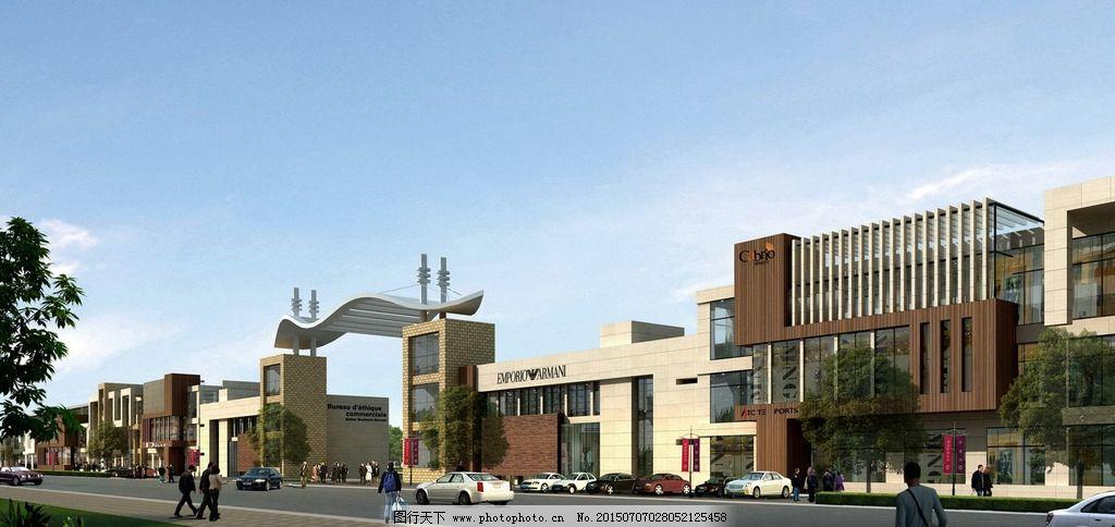 商业 二层 沿街 建筑        门头房 设计 环境设计 建筑设计 72dpi