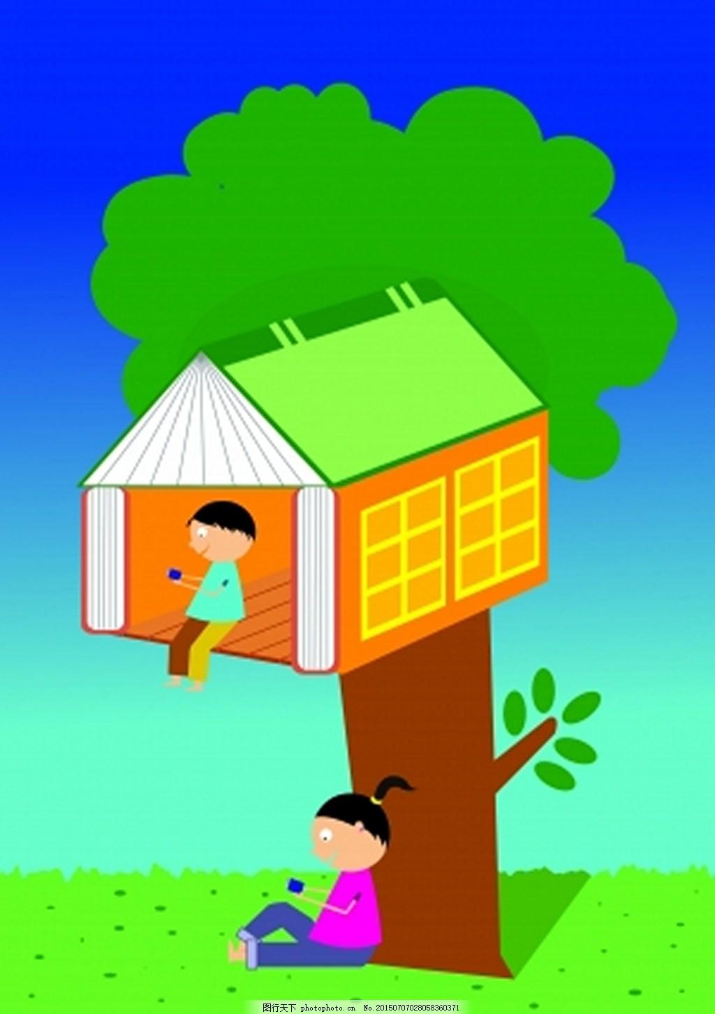 树上的房子 卡通 小孩 绿色图片