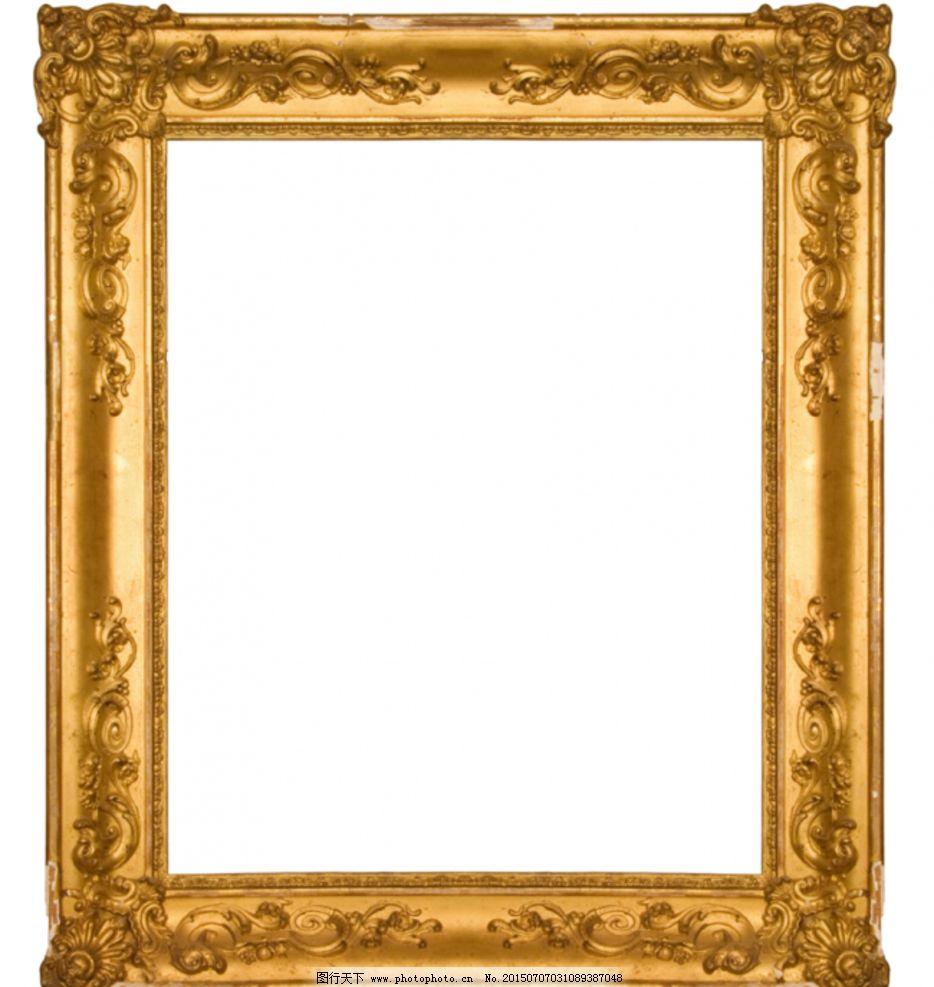 底纹边框 复古 古典 古典边框 古典相框 古旧 花边框 设计 广告设计