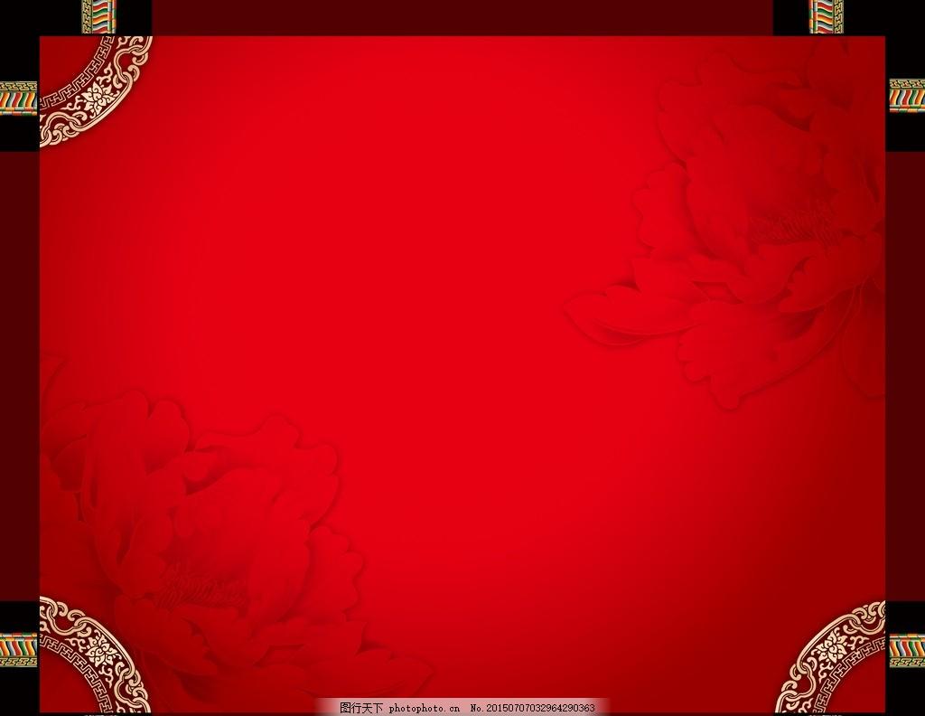 欧式花边 金色边框 花纹 传统花纹 花边 边框相框 底纹边框 红色背景