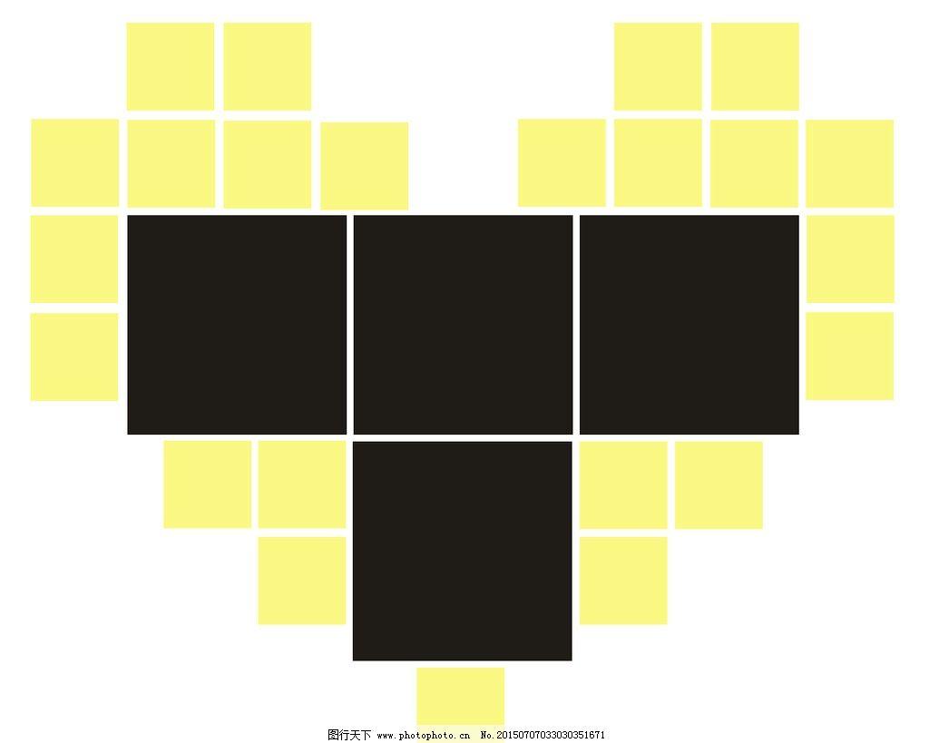 sd文件相框 ps心形相框 ps分层 ps拼图模板 设计 psd分层素材 psd-