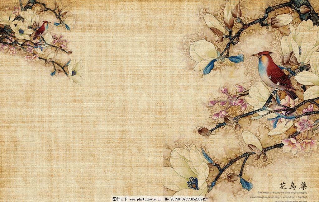 复古 古典 工笔画 笔记本 封面设计 中国画 花鸟图 质感底纹 高清