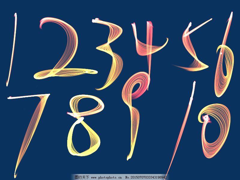 抽象动感线条光晕阿拉伯数字psd