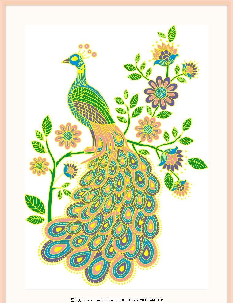 初学水彩画孔雀的画法步骤