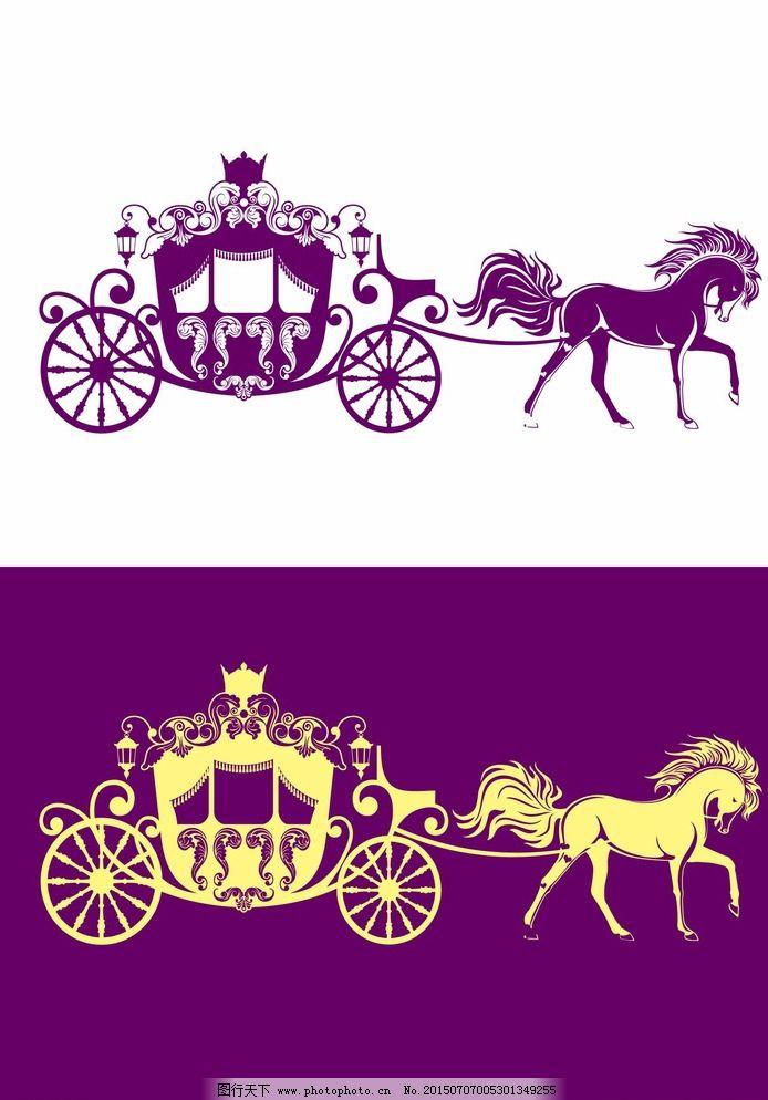 欧式婚礼马车 设计 广告设计