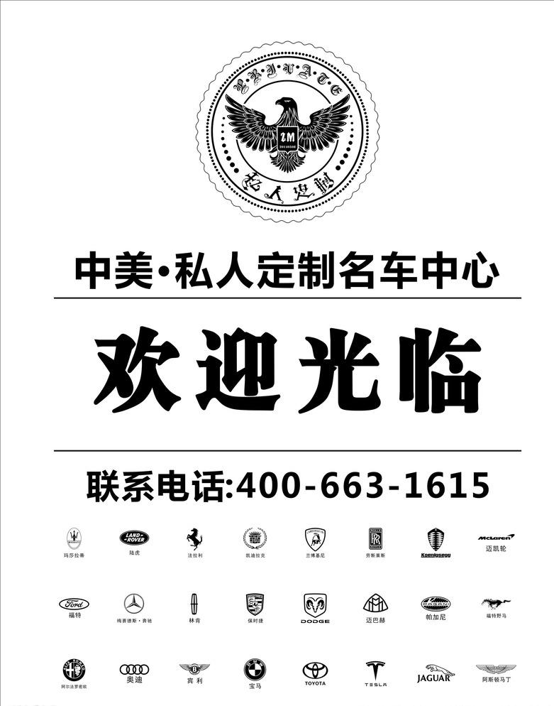 脚垫牛皮纸图片免费下载 cdr logo设计 车标 广告设计 脚垫 牛皮纸