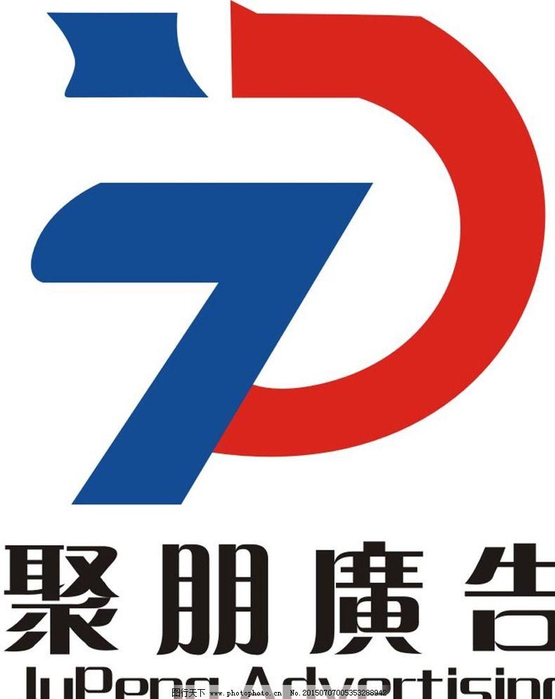 广告公司logo图片图片