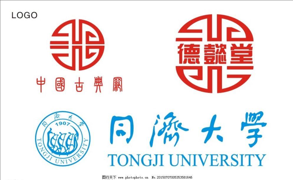 logo logo设计 广告设计