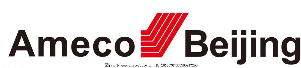 飞机维修公司标志图片