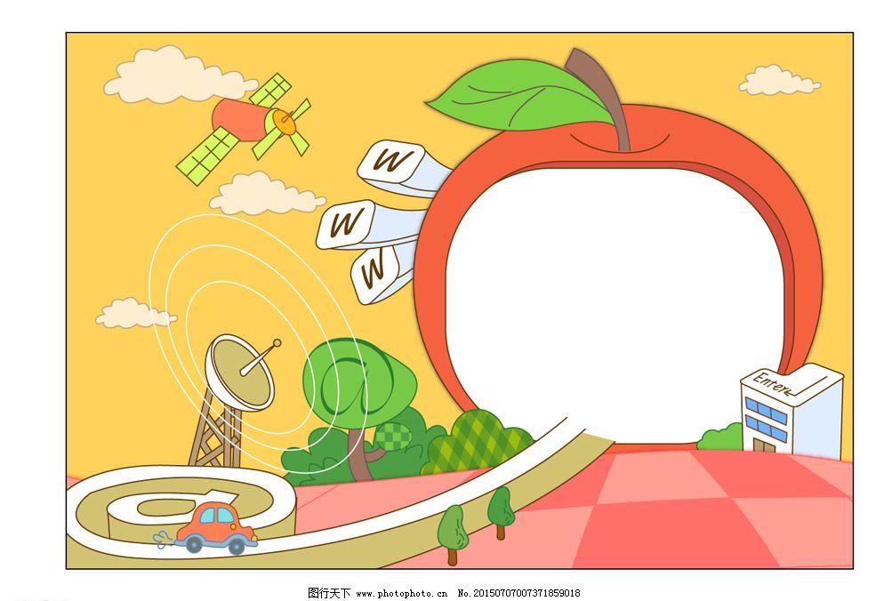 ai 边框 公路 广告设计 韩国风 花纹 卡通 苹果 汽车 趣味 边框 花纹