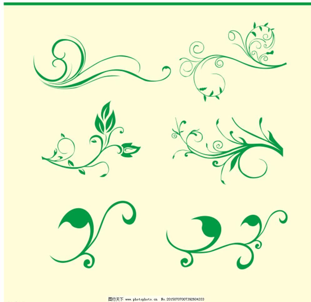 绿色植物 设计 矢量图 素材 素材设计 藤蔓 条纹 藤蔓 条纹 装饰花边