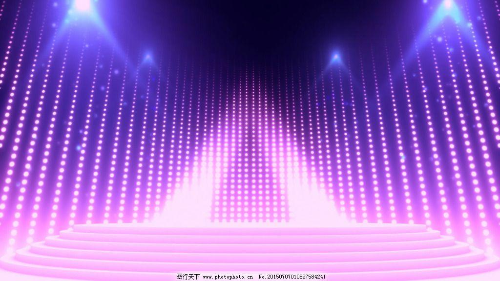 绚丽舞台灯光背景