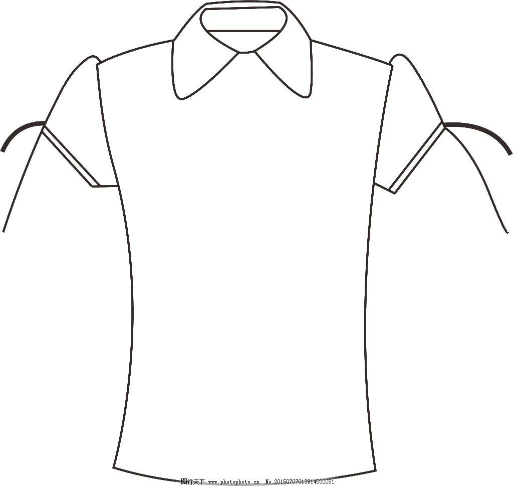 半袖衬衫折纸步骤图片