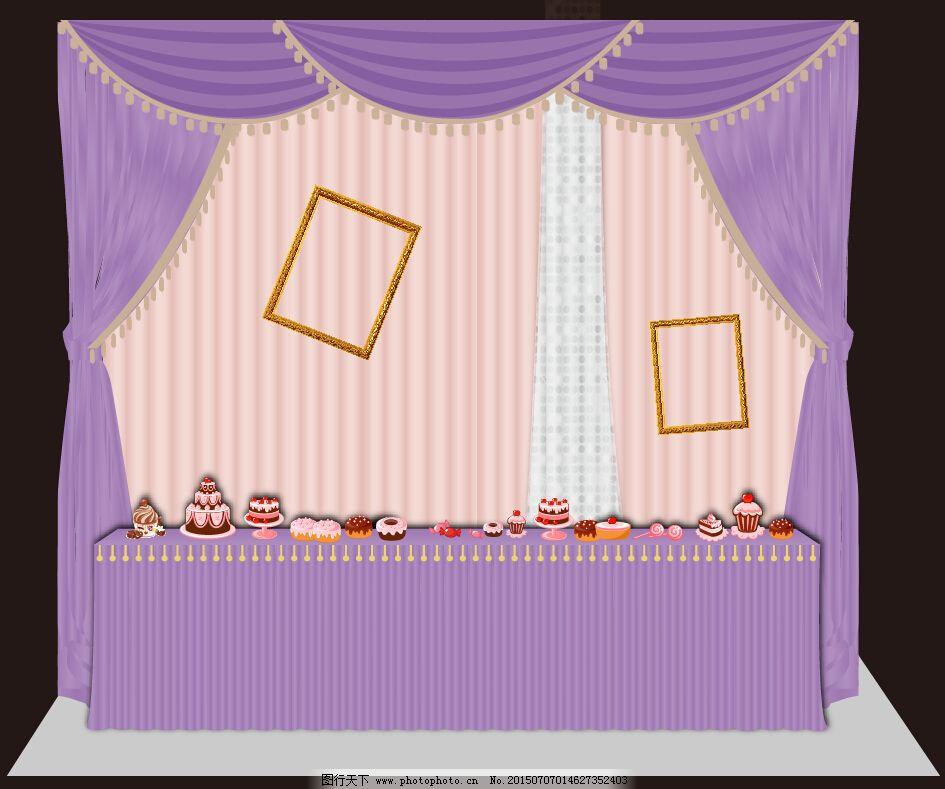 婚礼效果图 婚礼效果图免费下载 蛋糕 婚庆 流苏 矢量图 桌子