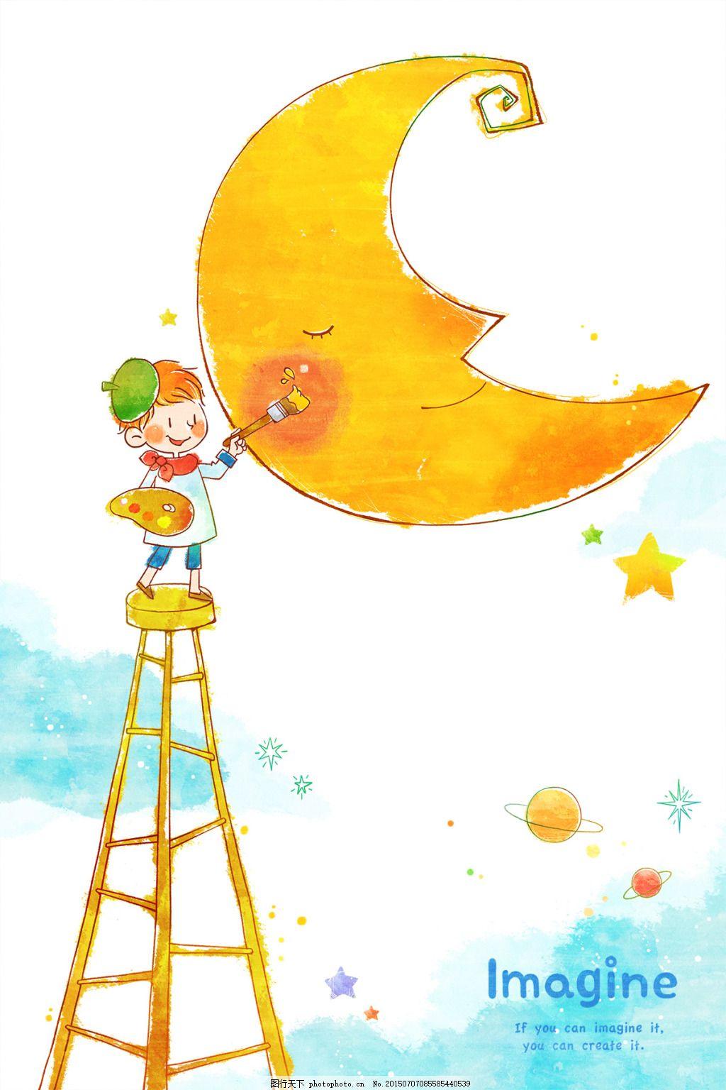 手绘 给月亮涂颜色