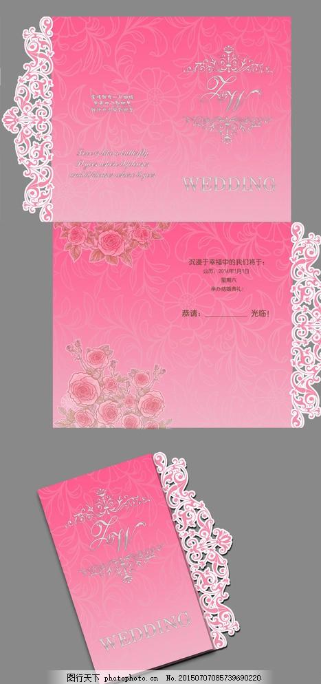结婚 请柬 花朵请柬 欧式花边 镂空 粉色花纹 请帖设计 广告设计模板
