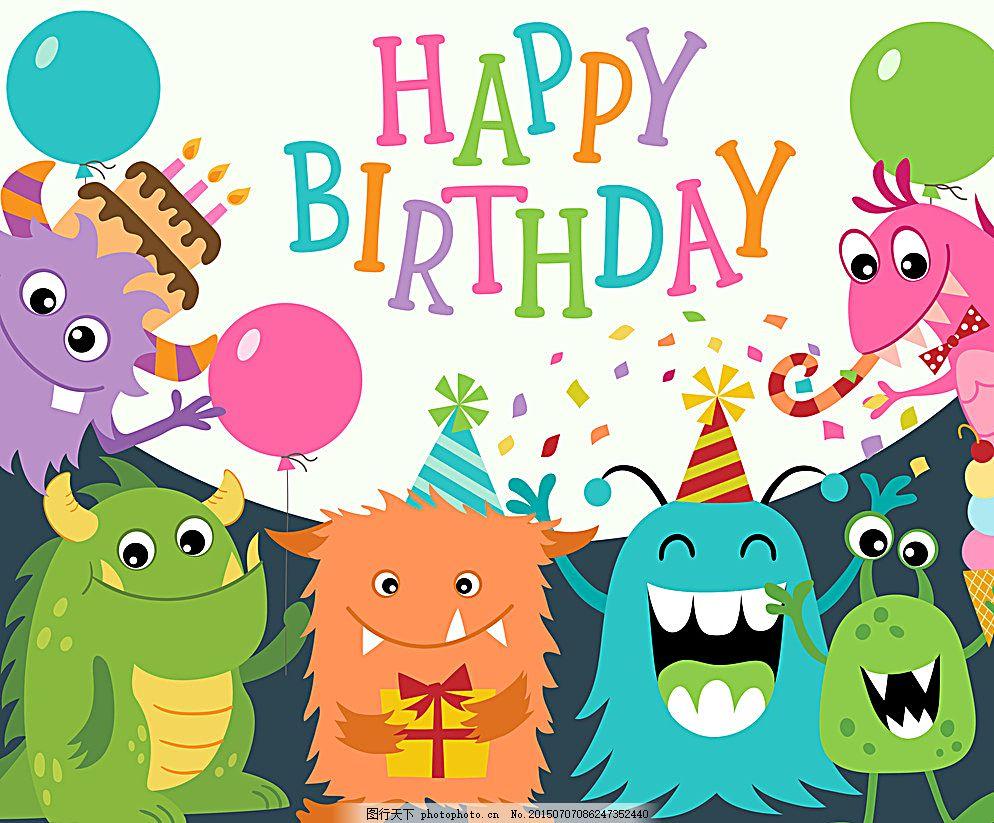 生日贺卡 手绘 卡片 生日礼物 彩色气球 卡通动物 生日海报 庆祝