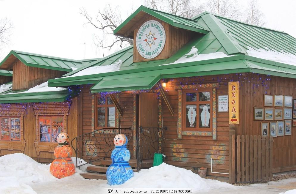 俄罗斯 小木屋图片