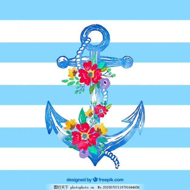 手拉锚的花 水彩画 手绘 航海 海洋 水手 帆 手画 条纹 白色