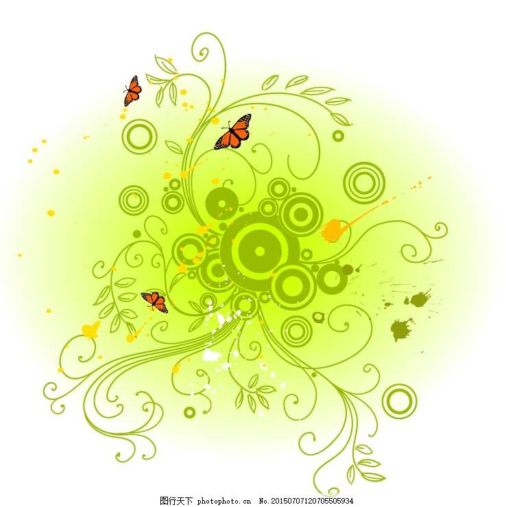 绿色花纹藤蔓